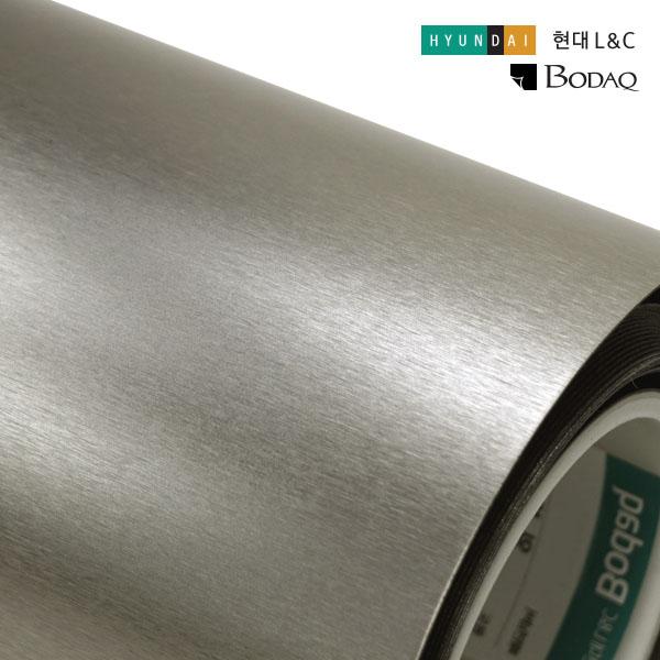 인테리어필름 메탈릭 냉장고시트지 현대엘앤씨 UMI02