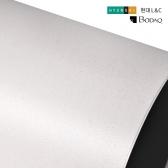 현대엘앤씨 인테리어필름 무광 펄시트지 CP101