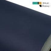 인테리어필름 무광시트지 매트네이비 현대엘앤씨 SMT11