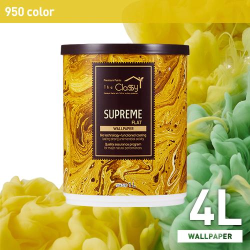 [홈앤톤즈]벽지용 더클래시 슈프림 4L(950컬러선택)