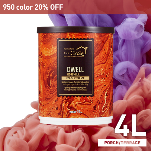 [홈앤톤즈]현관/테라스용 더클래시 드웰 4L(950컬러선택)