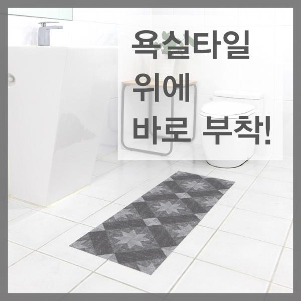 욕실 미끄럼방지 매트 접착식 디딤타일 STONE-1