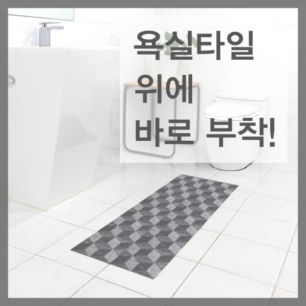 욕실 미끄럼방지 매트 접착식 디딤타일 STONE-2