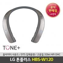 LG전자 블루투스 이어폰 톤플러스 HBS-W120