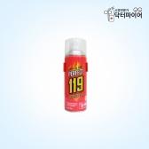 퍼펙트119 소화기 400g