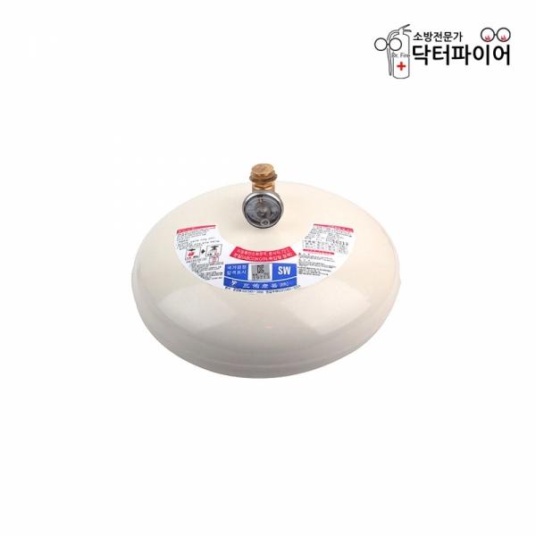 삼우산기 자동확산소화기 3.0kg
