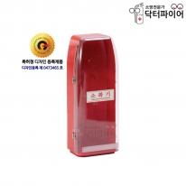 PC소화기보관함 소화기함 소화기보관박스 SY-7008C