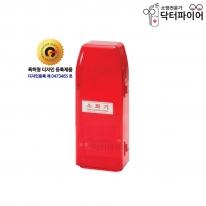 소방용품 PC 소화기함 노출형 1구 소화기보관함 SY-7008A