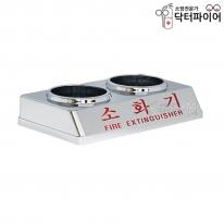 ABS 유광 2구 소화기 받침대 SY1600NW-A