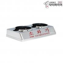 ABS 유광 2구 소화기 받침대 SY1600NW-B