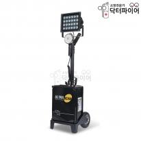 울트라빔 전천후 작업등 LED 투광기 ULTRA-5000