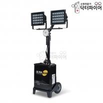 울트라빔 전천후 작업등 LED 투광기 ULTRA-7000