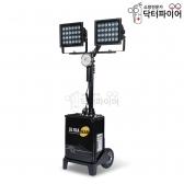 울트라빔 전천후 작업등 LED 투광기 ULTRA-8000