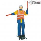 도로안전 공사현장 안전표시 양팔/한팔 로봇신호수