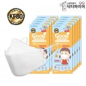 국산 KF80 미세먼지 굿매너 소형 어린이 마스크 50매