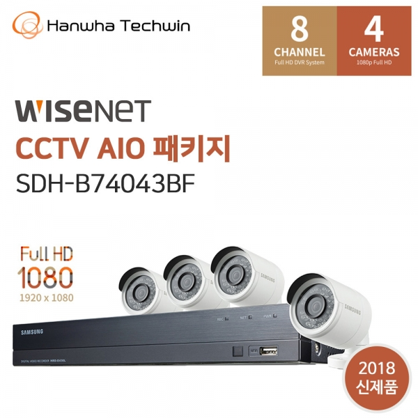 [한화테크윈]간편설치 CCTV세트 SDH-B74043BF/ 200만화소 8채널 패키지