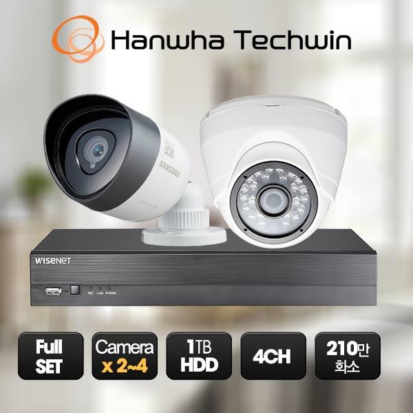 [한화테크윈] 간편설치 4채널 CCTV 세트 SDH-B0402 / 210만화소 풀패키지 카메라선택형