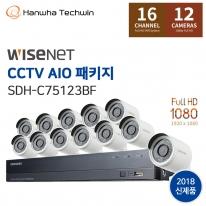 [한화테크윈] 간편설치 16채널 올인원 CCTV 세트 SDH-C75123BF