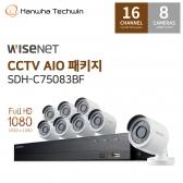 한화테크윈 16채널 8캠 CCTV AIO패키지 SDH-C75083BF