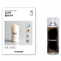 써니스코파 잉크젯 물전사지 세트 (물전사지 A4 10매, 크리스탈 스프레이)