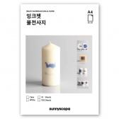 써니스코파 잉크젯 물전사지 (A4/A3, 투명/백색, 10매/100매)
