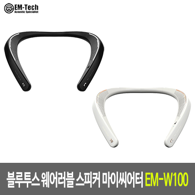 [마이씨어터] 넥밴드형 웨어러블 스피커 EM-W100
