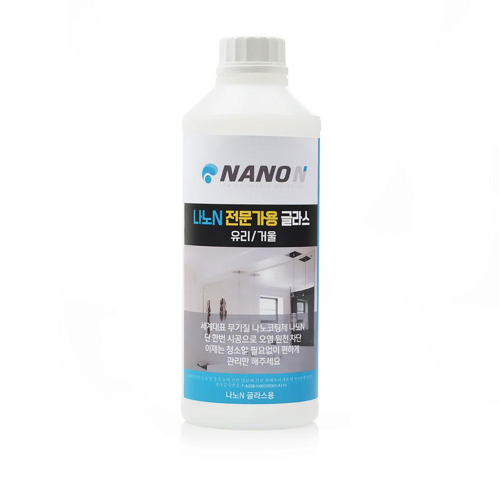 전문가용 나노글라스(유리용) 코팅제 1리터