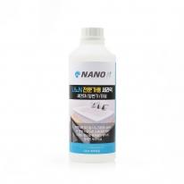 전문가용 나노세라믹(도기용) 코팅제 1리터