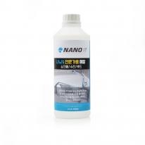 전문가용 나노메탈(금속용) 코팅제 1리터