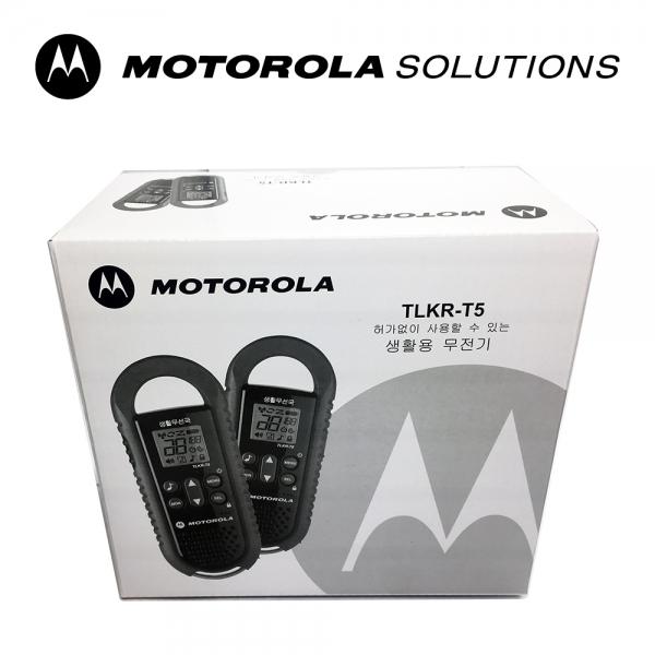 모토로라 고리형 무전기 TLKR T5 2대 1세트