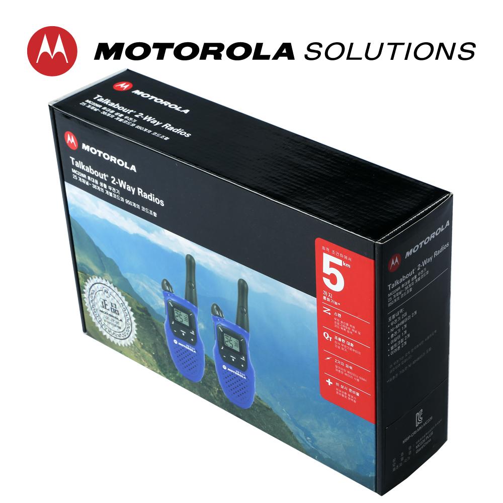 모토로라 TALKABOUT MC226 PLUS 2대 1세트