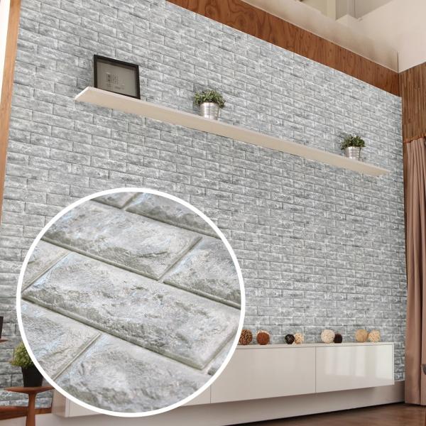 쿠셔니폼블럭 인테리어 셀프벽지 롤 5m 파벽돌