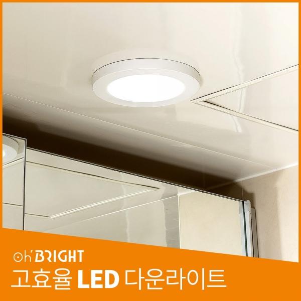 오브라이트 LED다운라이트 매입형/직부형 10W/12W