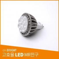 오브라이트 LED 주광색 MR전구 4.3W