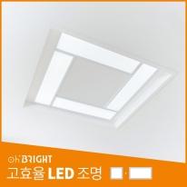 오브라이트 LED 평판 거실 주방등 25W~40W