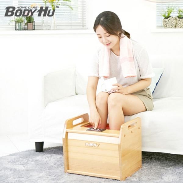 [바디휴] 건식 좌훈 족욕기