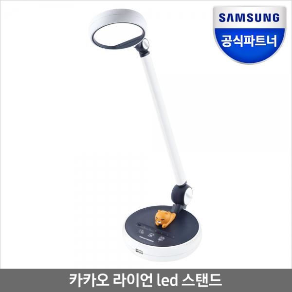 삼성전자 x 카카오 라이언 LED 조명 스탠드 고속충전 USB 단자 탑재