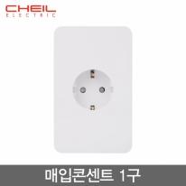 제일전기공업 디아트 매입콘센트 1구