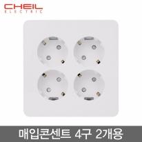 제일전기공업 디아트 매입콘센트 4구 2개용