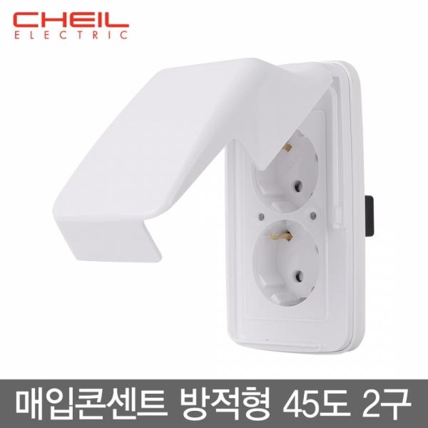 제일전기공업 디아트 매입콘센트 방적형 45도 2구