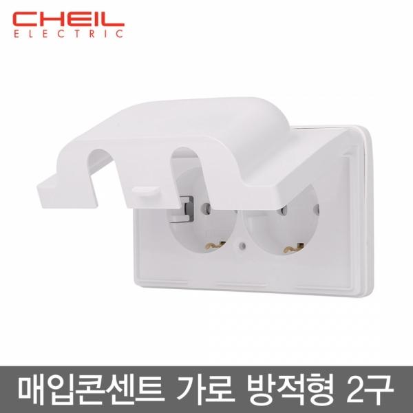 제일전기공업 디아트 매입콘센트 가로 방적형 2구