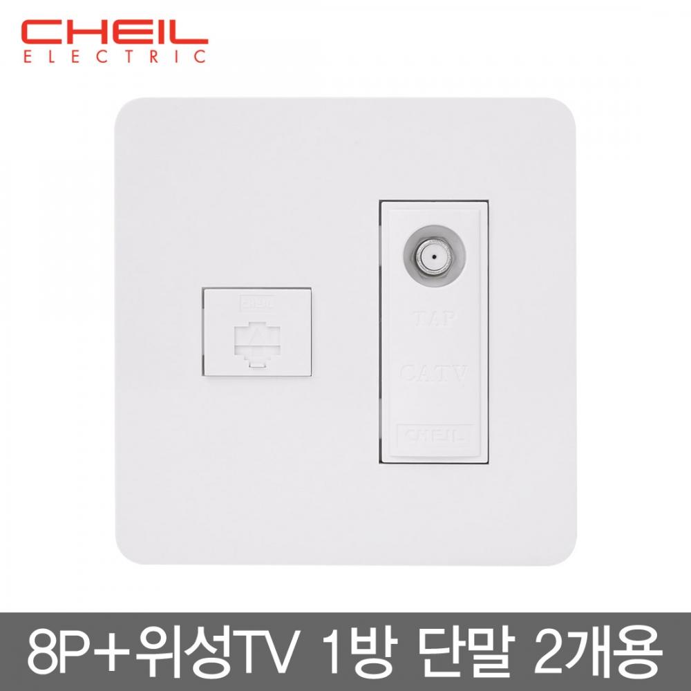 제일전기공업 디아트 8P+위성TV 1방_단말