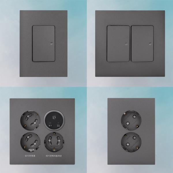 제일전기공업 하네스 와이드형 다크그레이 스위치 전등 전기 콘센트 커버 매입