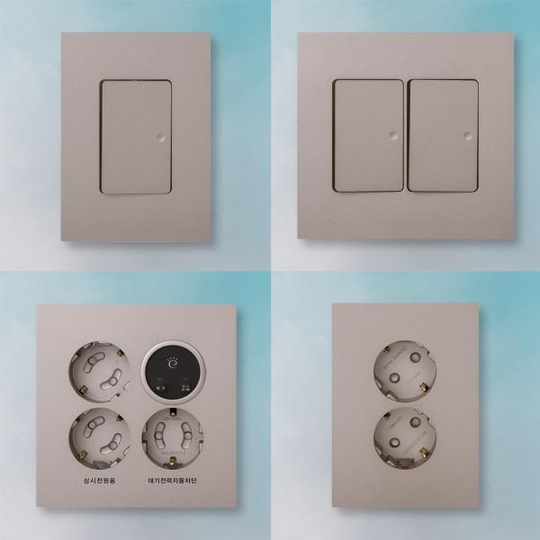 제일전기공업 하네스 와이드형 브론즈 스위치 전등 전기 콘센트 커버 매입