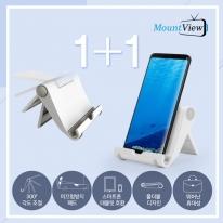 1+1 스마트폰 태블릿 휴대용 탁상 책상 핸드폰 거치대 PAD-V1
