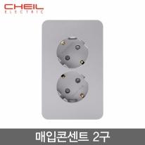 제일전기공업 디아트 매입콘센트 2구 실버