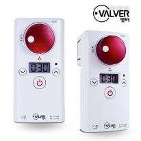가스차단기 대표 브랜드 가시안 밸버 신제품