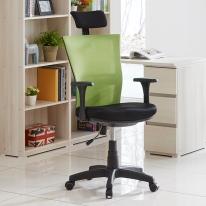 새나 메쉬 헤드레스트 의자 일반형