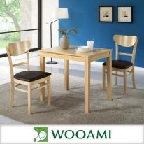 세니로 2인식탁세트(의자2개포함)