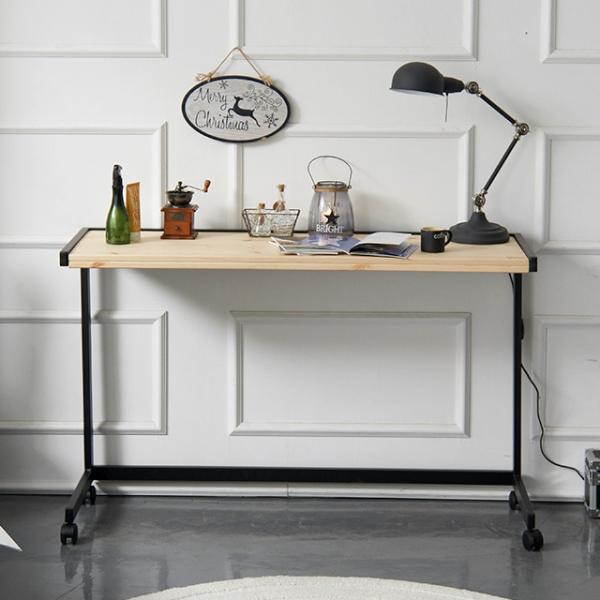 디모렐 레드파인 이동식 소파 테이블 1240